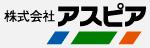 長野県松本市で建築・土木・住宅・不動産を営む総合建築業 株式会社アスピアは「建設サービス業」を目指します。住宅、耐震、耐震補強、リフォーム、不動産、土木の事例・実績多数あります。ご購入、ご相談は何でもお任せ下さい。