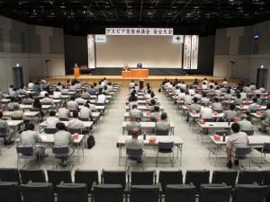 アスピア災害共済会 安全大会を開催