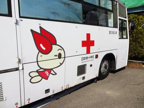 献血を実施しました。