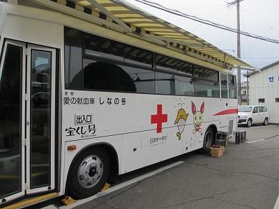 献血を実施致しました。