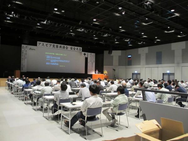 アスピア災害共済会 安全大会を行いました。