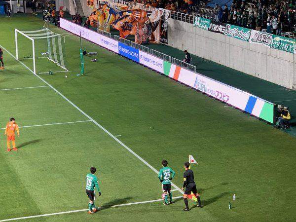 松本山雅FCのオフィシャルスポンサーになりました!