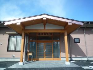 横沢公民館